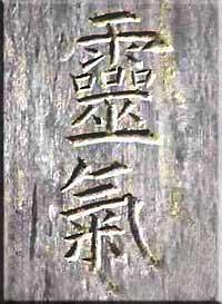 Significado de REIKI