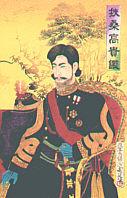 Emperador Meiji.